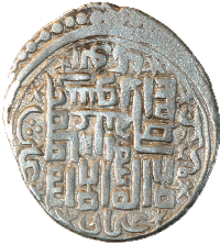 14th century Ilkhanid coin with square kufic Kalima